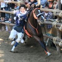 d-winning-a-prize-yamamoto