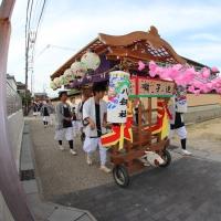 d-winning-a-prize-fukaya