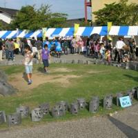 onimichi2010_01