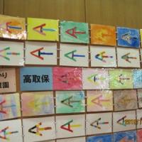 onimichi2010_15