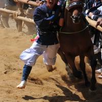 d-winning-a-prize-fukami