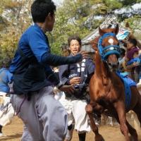 d-winning-a-prize-sugiurah