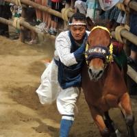 d-winning-a-prize-sawada